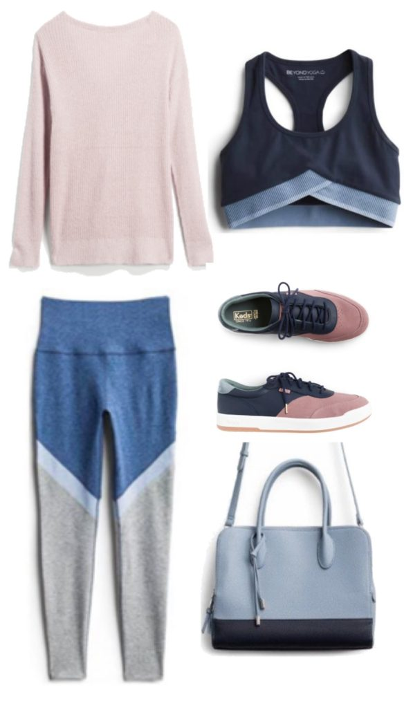 Stitch Fix Athleisure Outfit